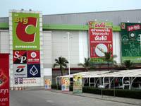супермаркет Биг Си - Big C в Паттайе
