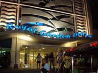 Шоппинг в Паттайе. Торговый центр Роял гарден плаза- Royal Garden Plaza