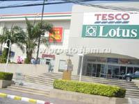 Паттайя шоппинг.Супермаркет Теско Лотос-Tesco Lotus