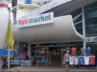 Паттайя- Топс супермаркет- Tops supermarket